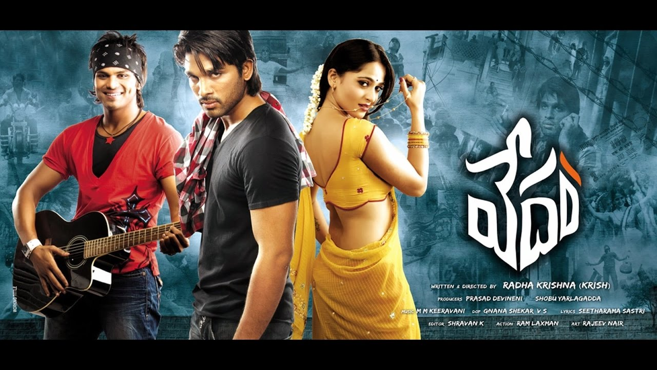 You can watch Vedam movie for free